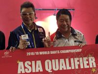 PDC Asian Tour