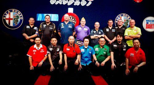 Japan Darts Masters
